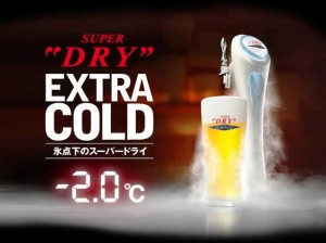 ex_cold