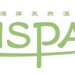 INSPA横浜ロゴ