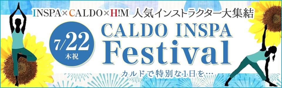CALDO INSPA FESTIVAL(7/22)