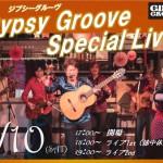 20210710 ジプシーライブ - コピー