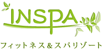 INSPA フィットネス&スパリゾート